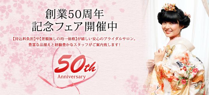 e3b93bb778cb1 ウエディングドレス レンタル 東京|THE COLLECTION ザ・コレクション